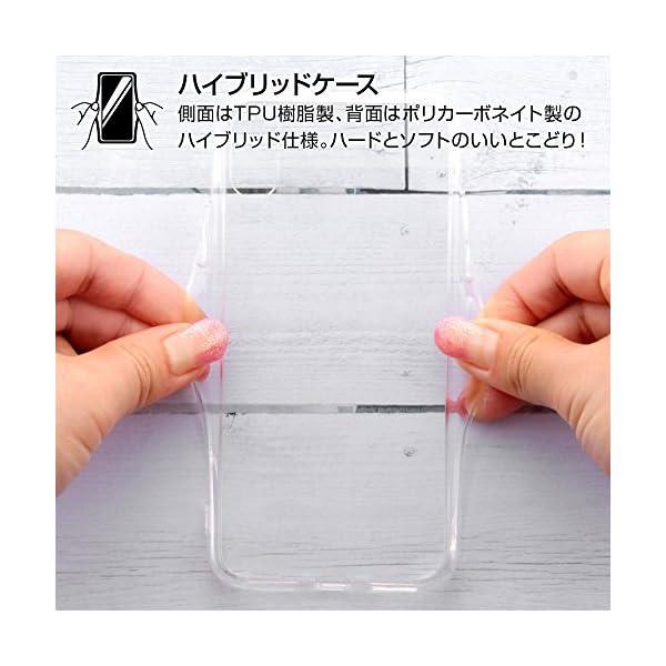 レイ・アウト iPhone X ケース ハイブ...の紹介画像4