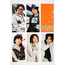 Kiramune スタートライン-FANBOOK&SPECIAL TALK CD-