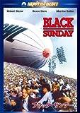 ブラック・サンデー [DVD]
