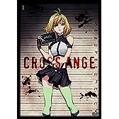 クロスアンジュ 天使と竜の輪舞 第1巻 [DVD]