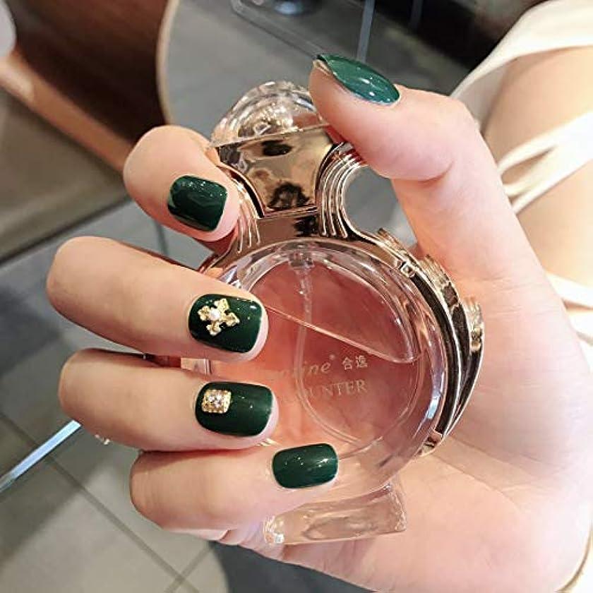 立方体ゴージャス一流DARLE HOME ネイルチップ つけ爪 付け爪 つけ方簡単 ネイル デコネイルコレクション シール ハロウィン 母の日 パーティ 人気 毎日変身 24枚セット