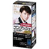 サロンドプロ ワンプッシュメンズカラー(白髪用) 7<ナチュラルブラック> × 24個セット