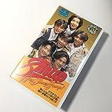 中古 SMAP VHS (ビデオ テープ) 公式 グッズ Hop Smap Jump 動作未確認 雑誌「明星」40周年記念
