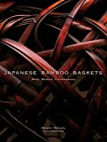 英文版 竹籠の美 - Japanese Bamboo Baskets
