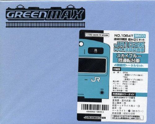 Nゲージ 1064T JR103系 N40体質改善車 スカイブルー 低運転台 トータル4輛セット (塗装済車両キット)