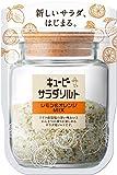 キユーピー サラダソルト レモン&オレンジMIX 40g