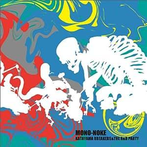MONO-NOKE