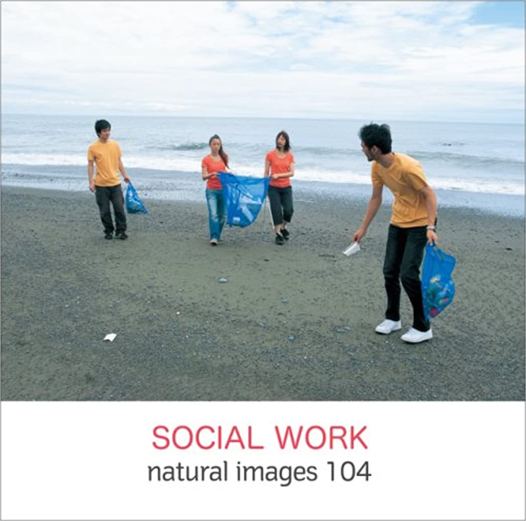夏軽知性natural images Vol.104 SOCIAL WORK