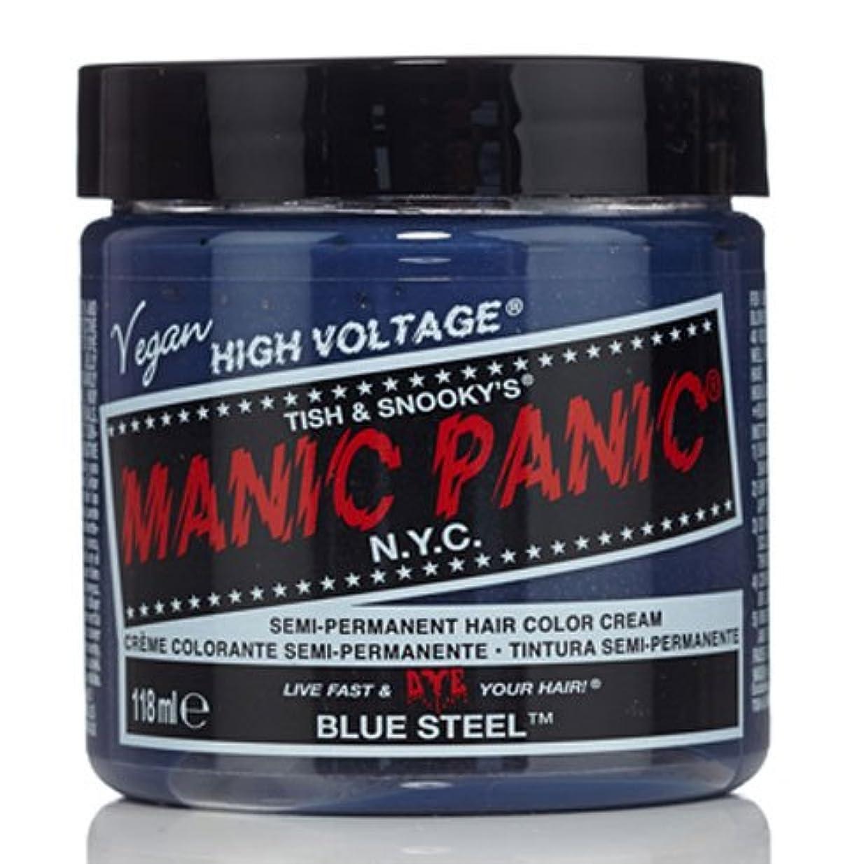 孤独疑わしいそれにもかかわらずスペシャルセットMANIC PANICマニックパニック:BLUE STEEL (ブルースティール)+ヘアカラーケア4点セット