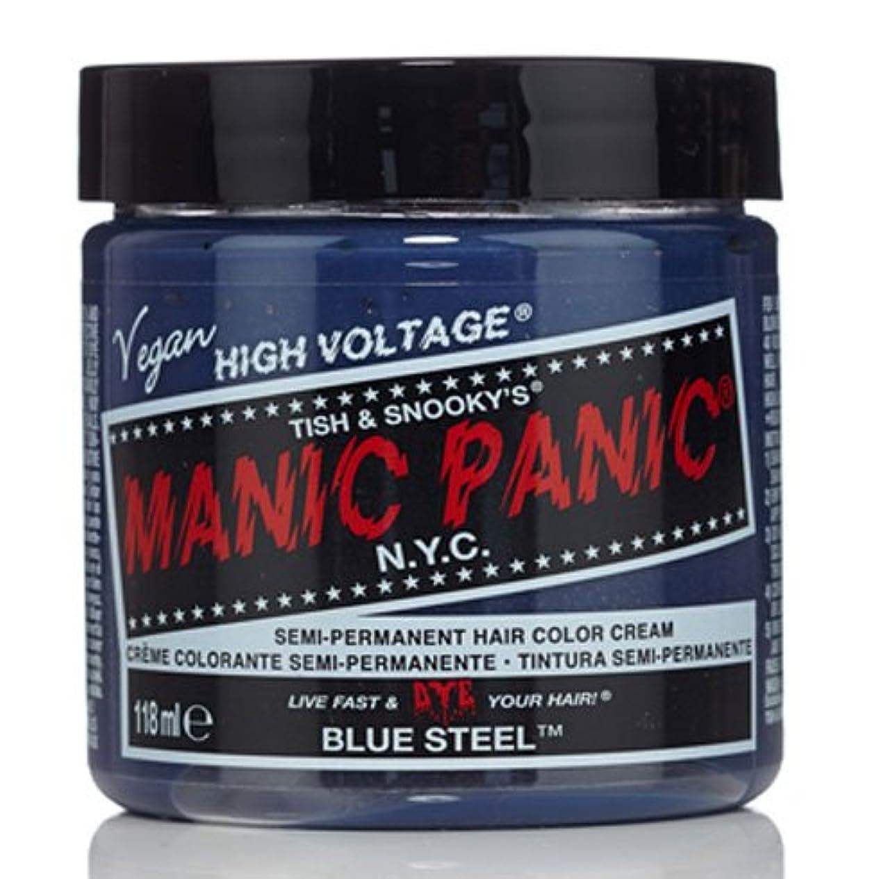 パイ自己尊重実行するスペシャルセットMANIC PANICマニックパニック:BLUE STEEL (ブルースティール)+ヘアカラーケア4点セット