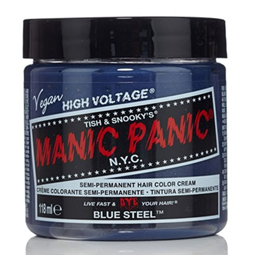 影響する落とし穴変わるスペシャルセットMANIC PANICマニックパニック:BLUE STEEL (ブルースティール)+ヘアカラーケア4点セット