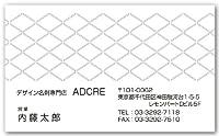 片面名刺印刷 デザイン名刺 「ローゼンジ(グレー)」-1セット100枚