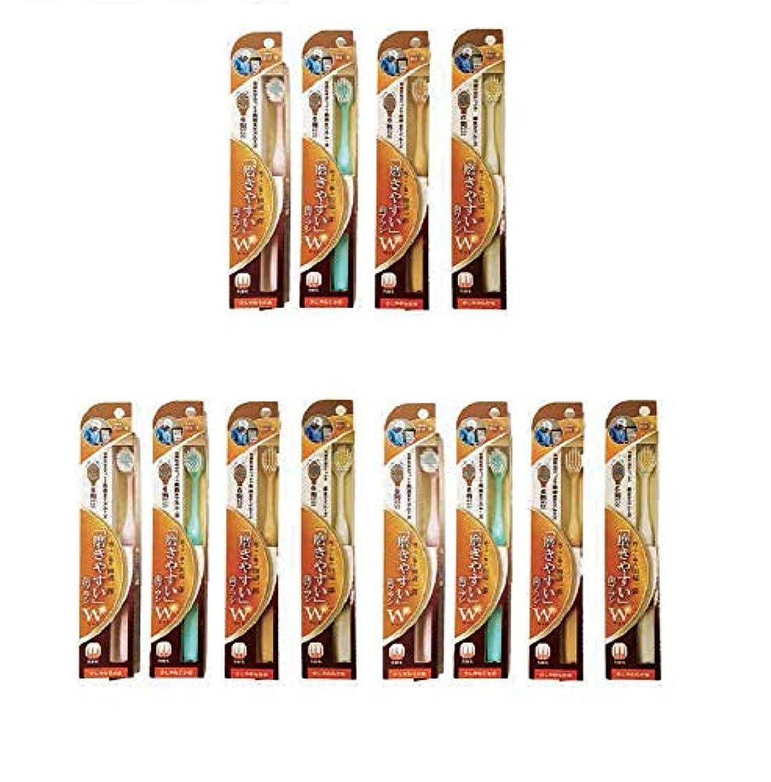ガジュマル左楕円形ライフレンジ 磨きやすい歯ブラシ 6列ワイドタイプ(少しやわらかめ) LT-46×12本セット