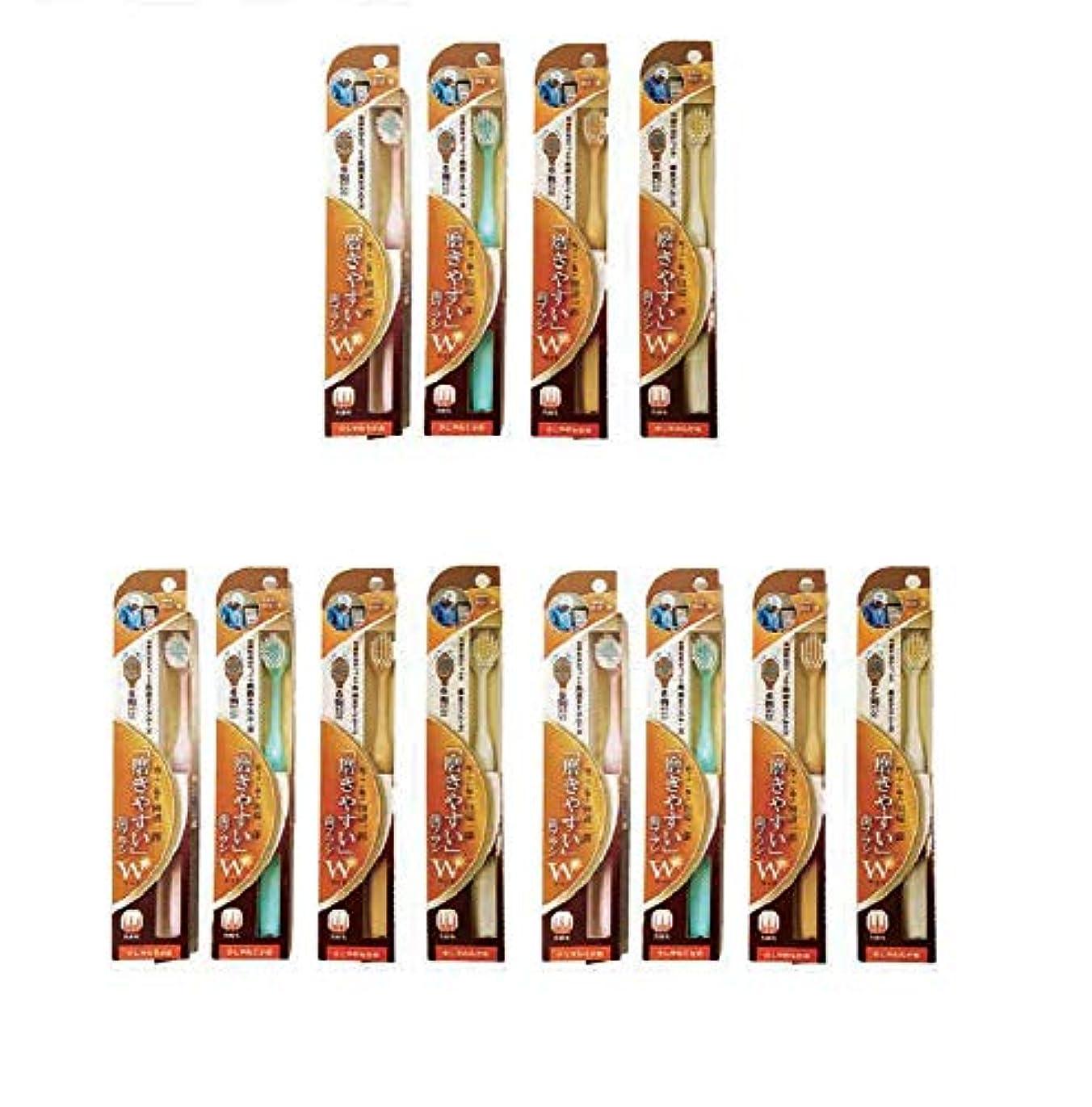 ファントム政府再発するライフレンジ 磨きやすい歯ブラシ 6列ワイドタイプ(少しやわらかめ) LT-46×12本セット
