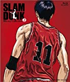 SLAM DUNK Blu-ray Collection VOL.2[Blu-ray/ブルーレイ]