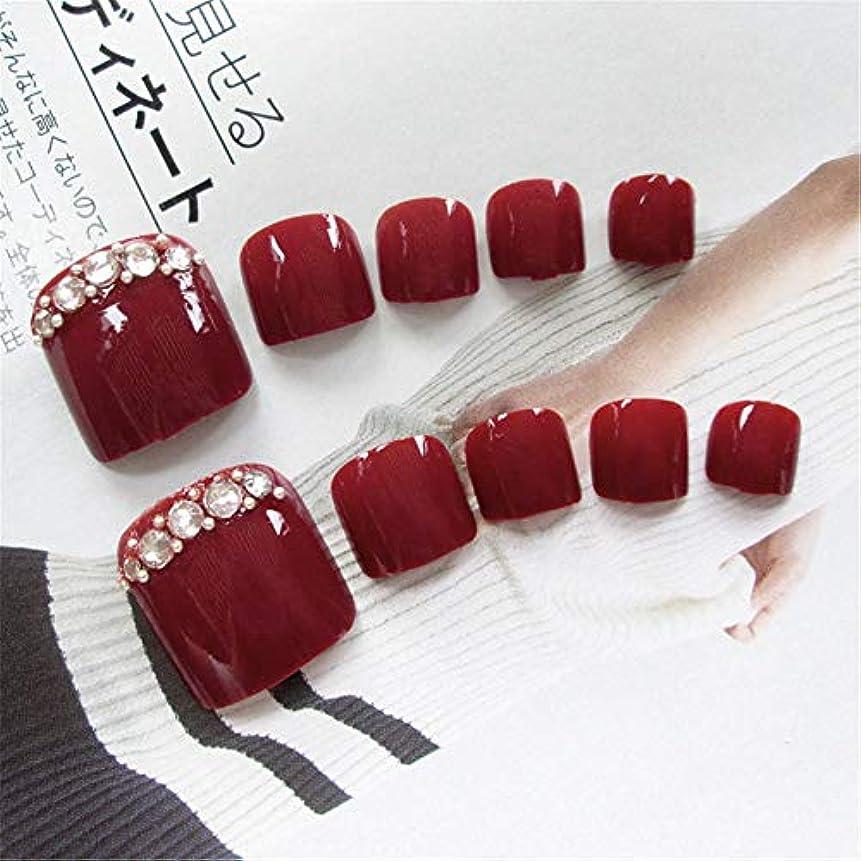 の間に小数特徴24本の偽爪、偽人工爪、短い、糊付き、ネイルアート装飾用 (赤)