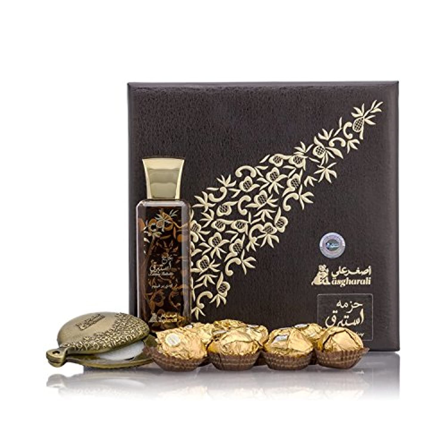 会員で有名人estabraq Hazma – Incense Bakhoorギフトセットby Asgharali Perfumes