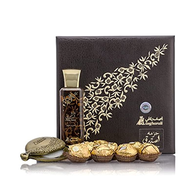 発行黒板かんたんestabraq Hazma – Incense Bakhoorギフトセットby Asgharali Perfumes