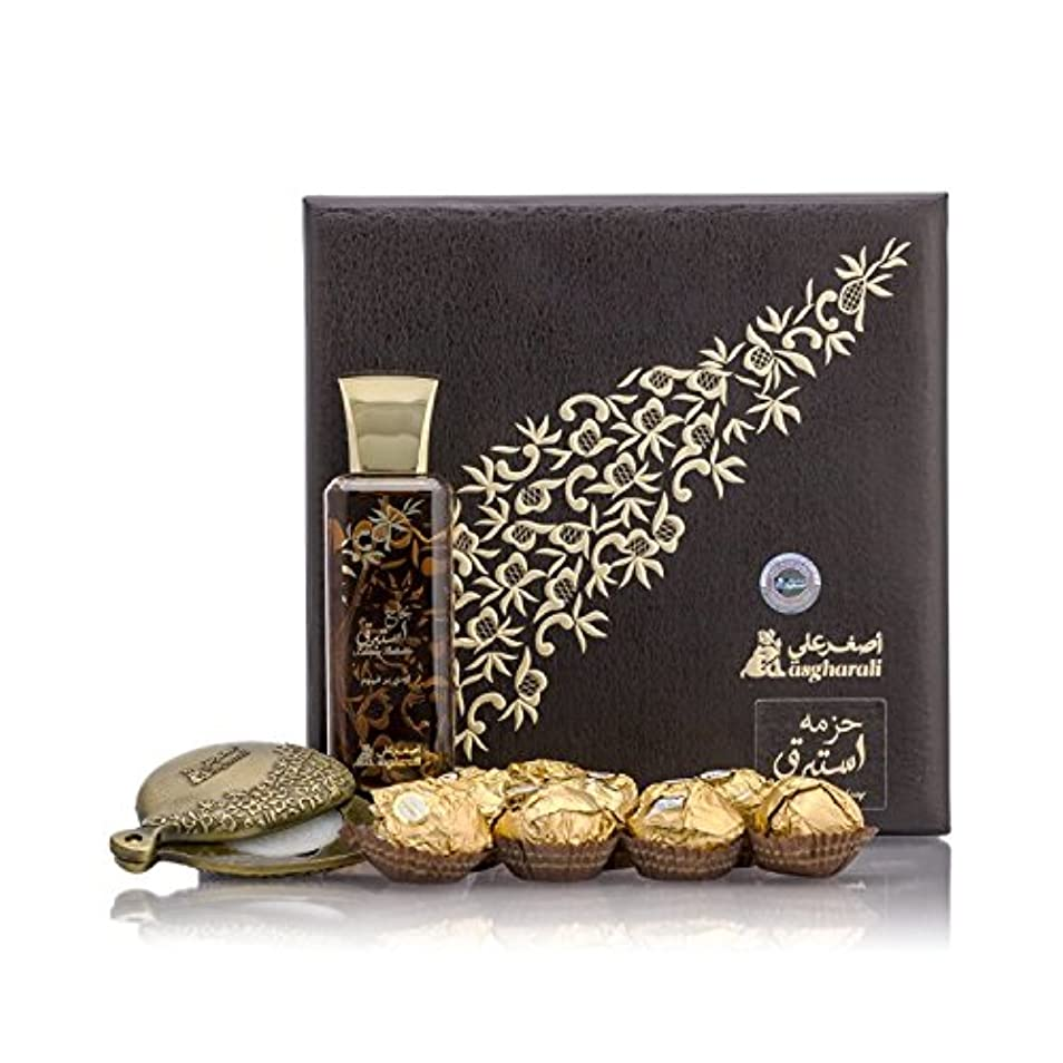 斧信仰年金estabraq Hazma – Incense Bakhoorギフトセットby Asgharali Perfumes