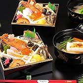 おせち料理 築地 竹若 『寿』 個食二段重 お餅・だし・具がはいったお雑煮セット付 2人前 冷凍