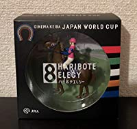 JRA ジャパンワールドカップ ハリボテエレジー フィギュア 手作好太郎 CINEMA KEIBA