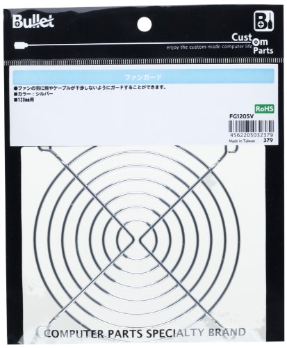 Bullet ファンガード FG120SV