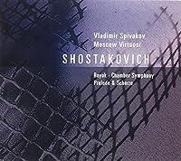 Kammersinfonie Op.110a by D. Schostakowitsch (2008-04-08)