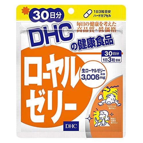 DHC ローヤルゼリー 30日分