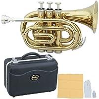 MAXTONE ポケット トランペット B♭管 TM-100L ゴールドラッカー仕上げ