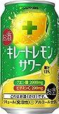 サッポロ キレートレモンサワー 350ml×24本