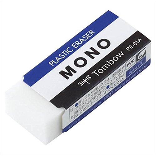トンボ鉛筆:事務用・製図用消しゴム モノ PE-01A 22675