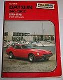 Datsun 240-280Z, 1970-1978, Shop Manual