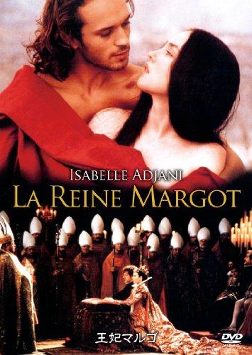 王妃マルゴ [DVD]の詳細を見る