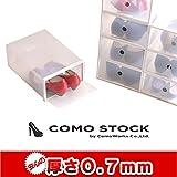 【8箱入り】女性用シューズボックス枠付き【ホワイト】透明クリアーケース
