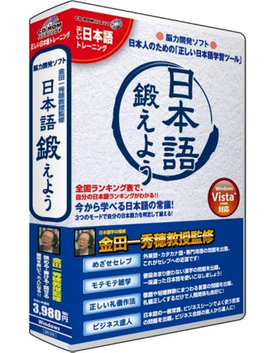 遺体安置所豚肉簡単に日本語鍛えよう リパッケージ版