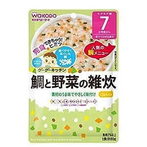 グーグーキッチン 鯛と野菜の雑炊 80g【3個セット】