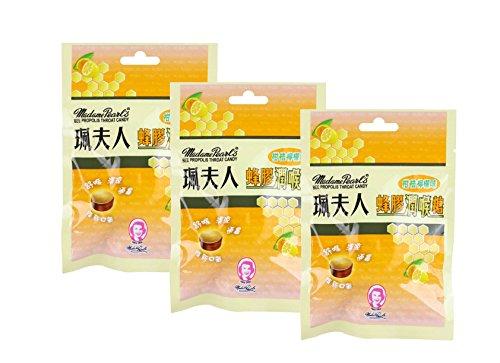 香港 台湾 大人気 ベストセラー 珮夫人 のど飴 Madam Pearl's Herbal Throat Candy  3個セット [並行輸入品]
