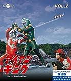 アイアンキング Blu-ray廉価版 vol.2