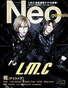 Neo genesis Vol.53 (SOFTBANK MOOK)()