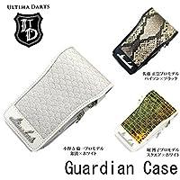 ULTIMA Guardian Case 2014