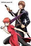 銀魂 シーズン其ノ弐 02 [DVD] 画像