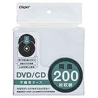 Digio2 DVD/CD 両面 不織布ケース 100枚入 200枚収納 ホワイト 43849