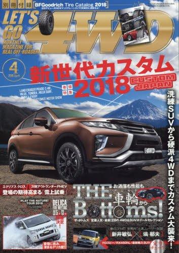 レッツゴー4WD 2018年 04月号 [雑誌]