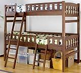 2段ベッド 二段ベッド すのこ 子供用 大人用 ベッド下約54cm/ブラウン