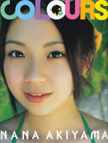 秋山奈々 DVD付写真集 『COLOURS』(DVD付)