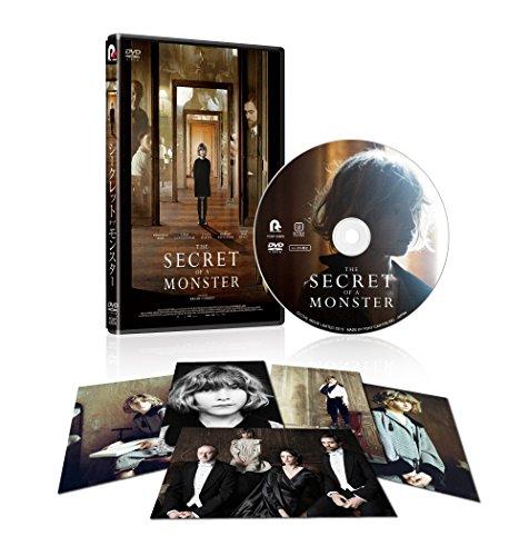 シークレット・オブ・モンスター[DVD]