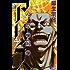 今際の国のアリス(7) (少年サンデーコミックス)