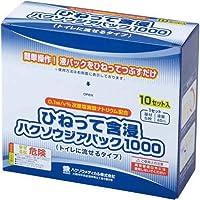 ハクゾウメディカル ひねって含浸ハクゾウジアパック1000 10セット