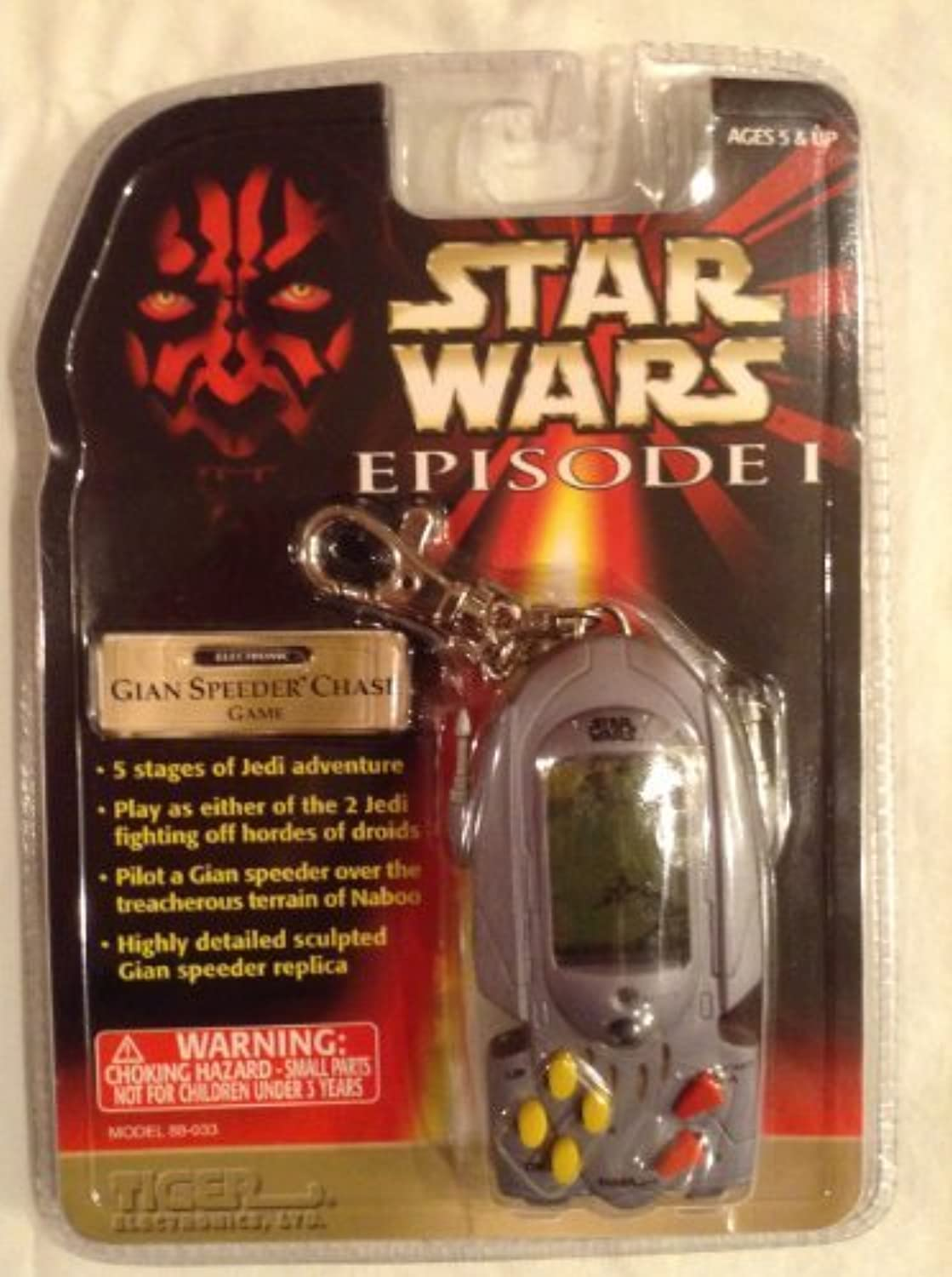 Star Wars Episode I Extreme Chain Games: Gian Speeder Chase by Tiger Electronics [並行輸入品]