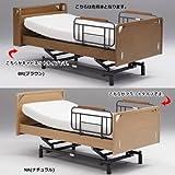 電動ベッド ラクティー 昇降(1+1+1):3モーター フラットタイプ ブラウン フレームのみ